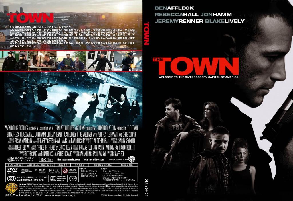 thetown2