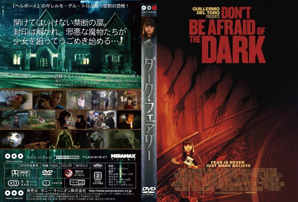 darkfairy02
