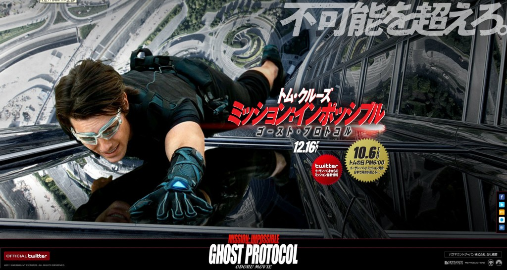 ghostprotocol02