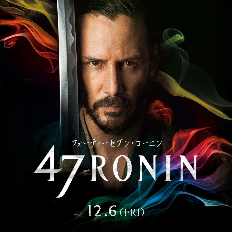 47ronin01