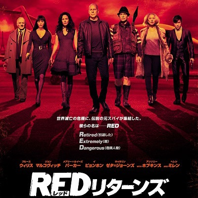 red201