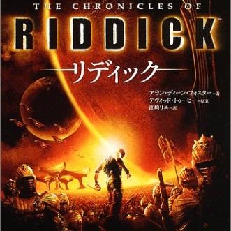 riddick01