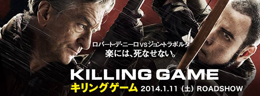 killing02