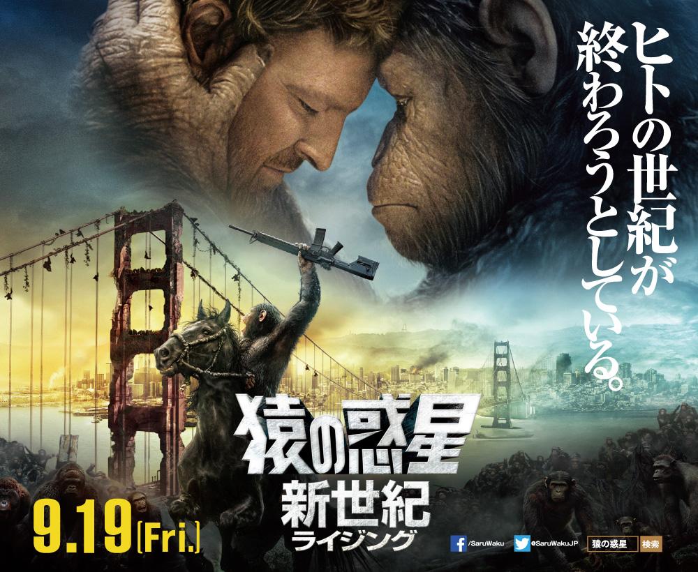 apes02