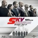 映画ワイルド・スピード SKY MISSIONのあらすじと感想をレビュー
