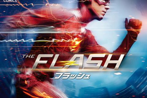 海外ドラマ「THE FLASH/フラッシュ」第二十話『The Trap/リバース・フラッシュ』のあらすじと感想