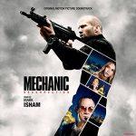 映画メカニック:ワールドミッションのあらすじと感想をレビュー