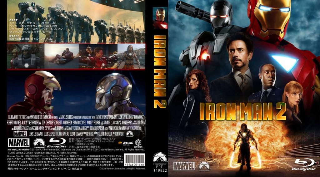 ironman22