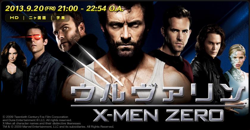 xmenzero02