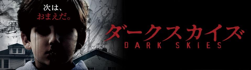 darksyies02