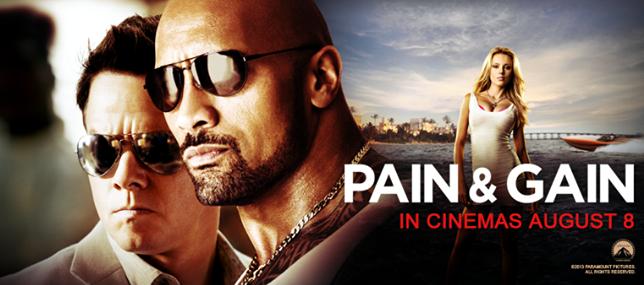 pain&gain02
