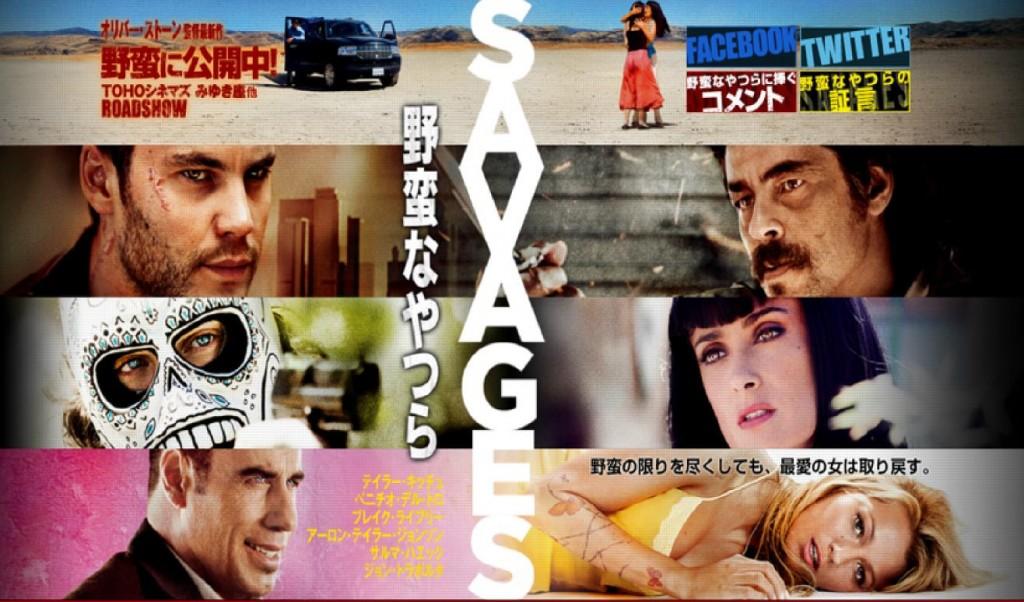 savages02