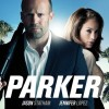 映画PARKER/パーカーのあらすじと感想をレビュー